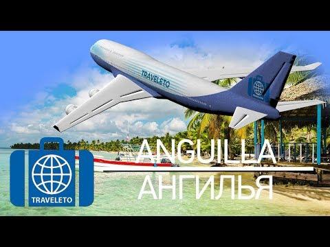 Travel to Anguilla | Путешествие по Ангилье - TRAVELETO