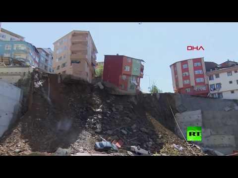 كاميرات تسجل لحظة انهيار مبنى وسط اسطنبول  - نشر قبل 2 ساعة
