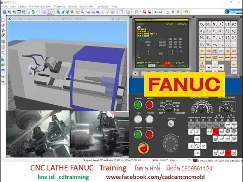 CADCAM Training CNC LATHE FANUC-WORK1
