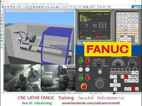 CADCAM Training CNC LATHE FANUC-WORK1