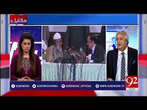 Critical Analysis On Shehbaz Sharif Press Conference On Zainab Murder - Amir Mateen