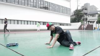 街舞排腿教學 How to Breakdance | G Style Floorwork | In and Out Thread