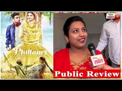 Phillauri (PUBLIC REVIEW) | Anushka Sharma | Diljit Dosanjh | Suraj Sharma | Anshai Lal