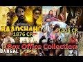 Box Office Collection of Baadshaho, Shubh Mangal Saavdhan, A Gentleman, Toilet Ek prrem Katha Etc