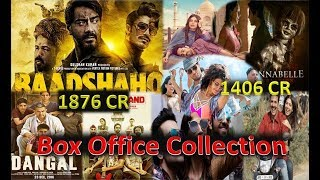 Box Office Collection of Baadshaho, Shubh Mangal Saavdhan, A Gentleman, Toilet Ek prrem Katha Etc