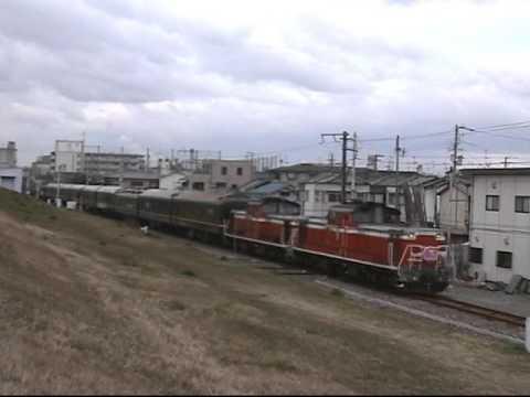 阪和貨物線