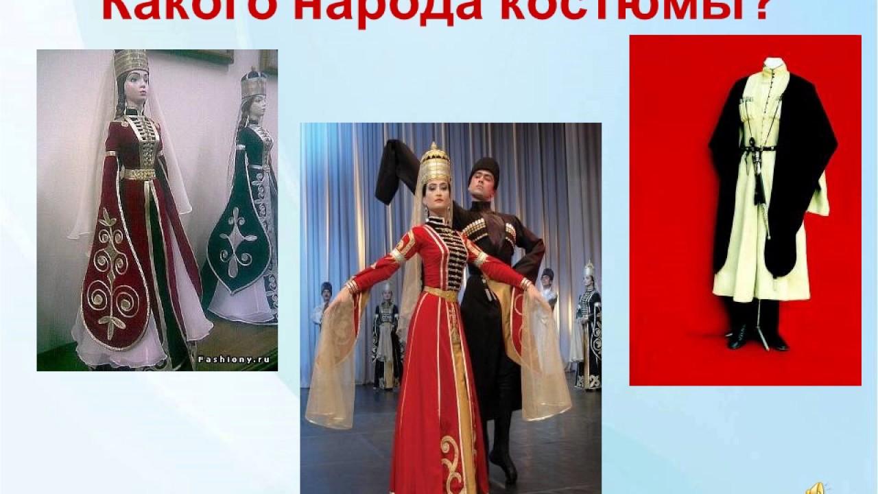 Народы России И Их Традиции Для Детей В Картинках