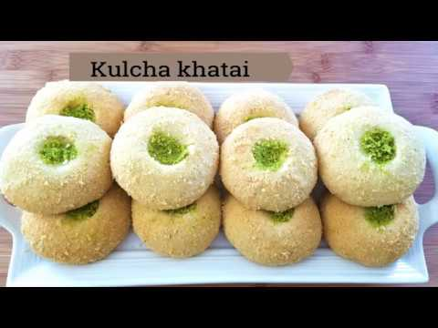 Kulcha Khatai Recipe Cookie Recipe,Eggless Nankhatai Recipe Nawrozi کلچه کلوچه خطایی
