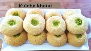 Kulcha Khatai Recipe Cookie Recipe,Eggless Nankhatai Recipe Nawrozi کلچه کلوچه خطایی