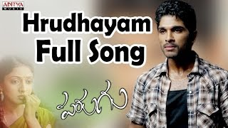 Hrudhayam Full Song II Parugu Movie II Allu Arjun, Sheela