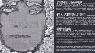 寺田創一 Soichi Terada - ACID FACE | full maxi-single
