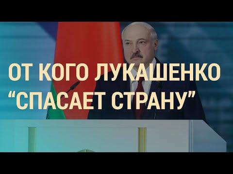 Угрозы Лукашенко и