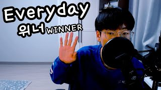 Everyday - WINNER(위너) / Cover by Luejin