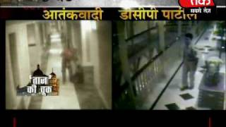 26/11: How Mumbai Police dithered. Part 1 of 4