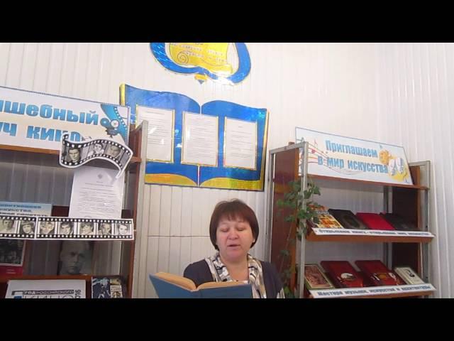 Изображение предпросмотра прочтения – МаринаКоровкина читает произведение «Поэту» В.Я.Брюсова