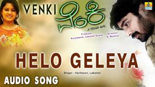 Venki - Helo Geleya | Audio Song | Prashanth, Rashmi