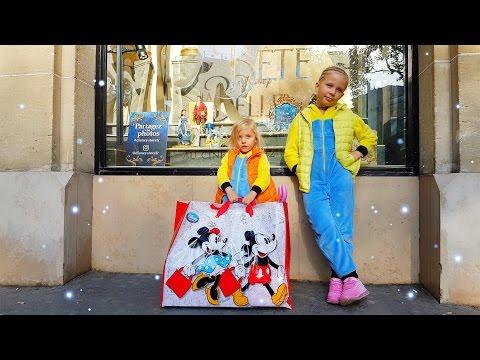 Видео Детский дом 3 вакансии