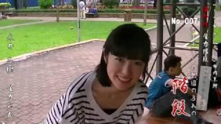 演歌女子の永井杏樹が全力坂のパロディ「全力階段」を全コピー 国内第7...