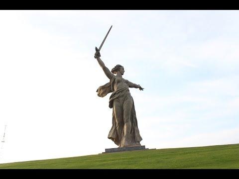 Скульптура Родина-мать зовёт в Волгограде  Россия