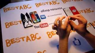 Чехлы для Iphone 4 / 4S из Китая, aliexpress(На видео вскрытие и оценка качества посылок из Китая. Ссылки: http://www.aliexpress.com/item/Free-Shipping-Vintage-watercolor-palette-Hard-Cover-C..., 2014-01-22T17:05:42.000Z)
