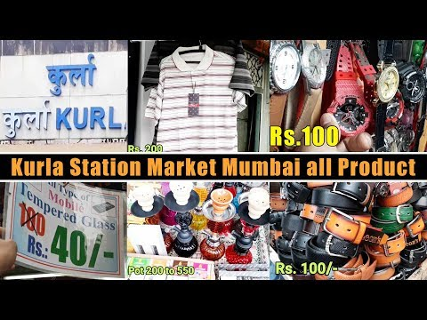 Exploring Kurla Railway Station Market ! Shoes, Watches, Hookah, Clothes, Electronic