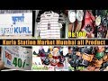 Exploring Kurla Railway Station Market ! Shoes, Watches, Hookah, Clothes, Electronic