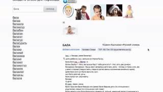 русско-кыргызский и кыргызско русский онлайн словарь