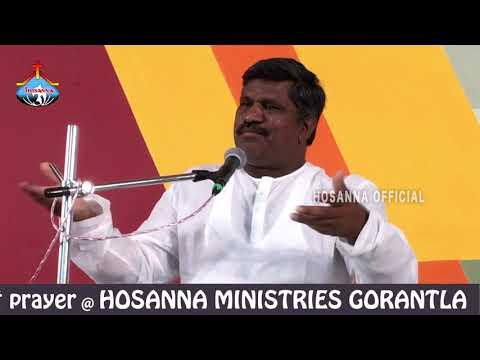 (28-3-2019) Hosanna Ministries New (Sangareddy) Church Opening Message By Pas.RAJU Garu