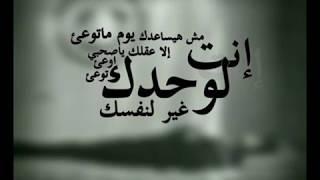 راب مـصـري - حـــيـــاتـــي 3 - 7yaty III / \