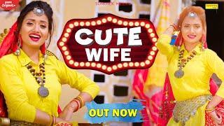 CUTE WIFE - Ruchika Jangid, Kavita Joshi, Uttar Kumar, TR Music   New Haryanvi Songs Haryanavi 2020
