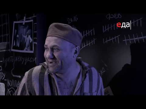 Портрет ведущих. Илья Лазерсон