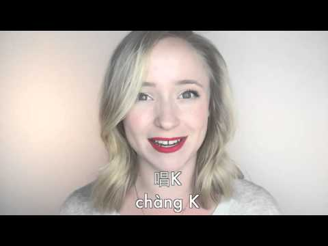 """How do you say """"sing KTV"""" in Chinese?"""