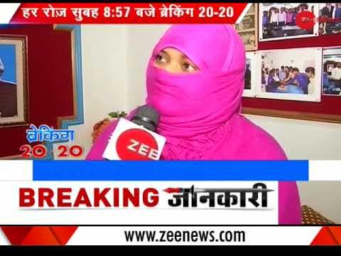 Breaking 20-20: Schools, colleges open in Mumbai despite Maharashtra bandh