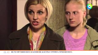 Психолог: Родители должны сделать все, чтобы погасить детский конфликт