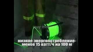 Неон для МЧС, пожарных(http://znay-mnogo.ru/index.php?id=102 Изготовление эвакуационных, пожарных, предупреждающих, указывающих светознаков., 2013-03-22T07:58:07.000Z)