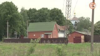 видео Где купить земельный участок в московской области недорого