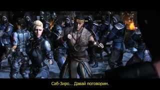 Mortal Kombat X — сюжетный трейлер