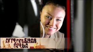 Технозависимость. Фильм 2 | Агрессивная среда с Александрой Говорченко