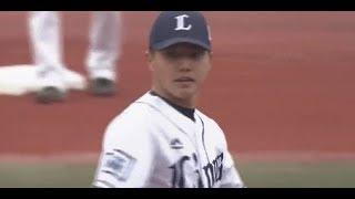 2019年3月3日 埼玉西武対広島 試合ダイジェスト