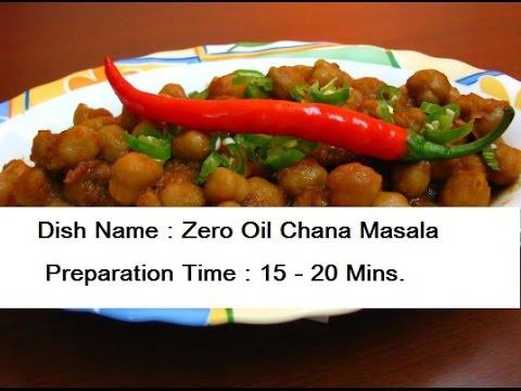 Zero oil chana masala recipe oil free chana masala no oil zero oil chana masala recipe oil free chana masala no oil chana masala without oil forumfinder Image collections