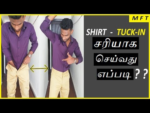 How to tuck in a shirt Properly   4 secret ways explained in TAMIL   Mens Fashion Tamil