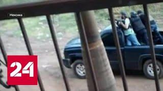 Война картелей в Мексике:  государство проигрывает гангстерам - Россия 24