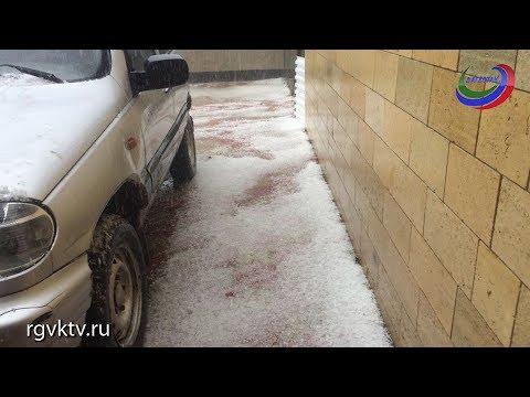 Синоптики Дагестана рассказали о будущих сюрпризах погоды