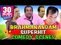 Brahmanandam Superhit Comedy Scenes  South Indian Hindi Dubbed Best Comedy Scenes