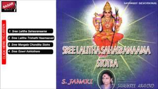 Sree Lalitha Sahasranaama Stotra.     S.Janaki.