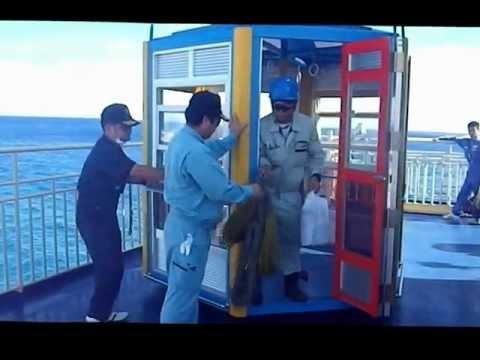 大東島定期船だいとう 南大東島クレーン下船その1