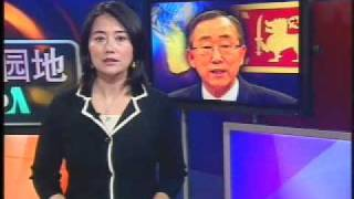 2009-05-23 美国之音新闻 VOA Voice Of America Chinese News
