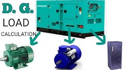 DIESEL GENERATOR LOAD CLCULATION EXPLAIN