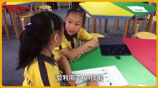 【TOPick校長訪談】聖安當小學LEGO STEM Lab