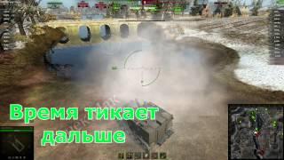 Лаги World of Tanks(Команда интернет провайдера помогла увидеть новое в игре . КАК это случилось СМОТРИТЕ. Новое впечатление., 2014-10-23T18:10:26.000Z)